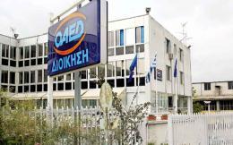oaed_headquarters_web