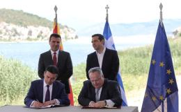 prespes_agreement