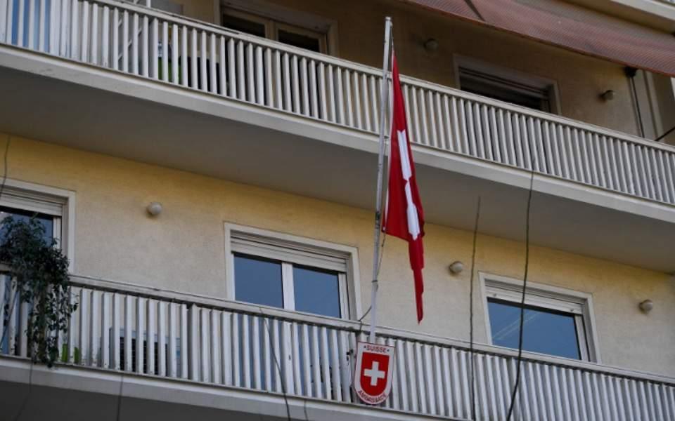 swiss-embassy