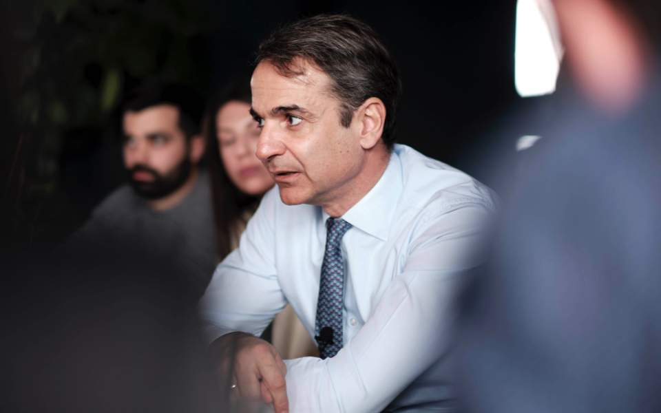 Investments on the agenda during Mitsotakis's US visit