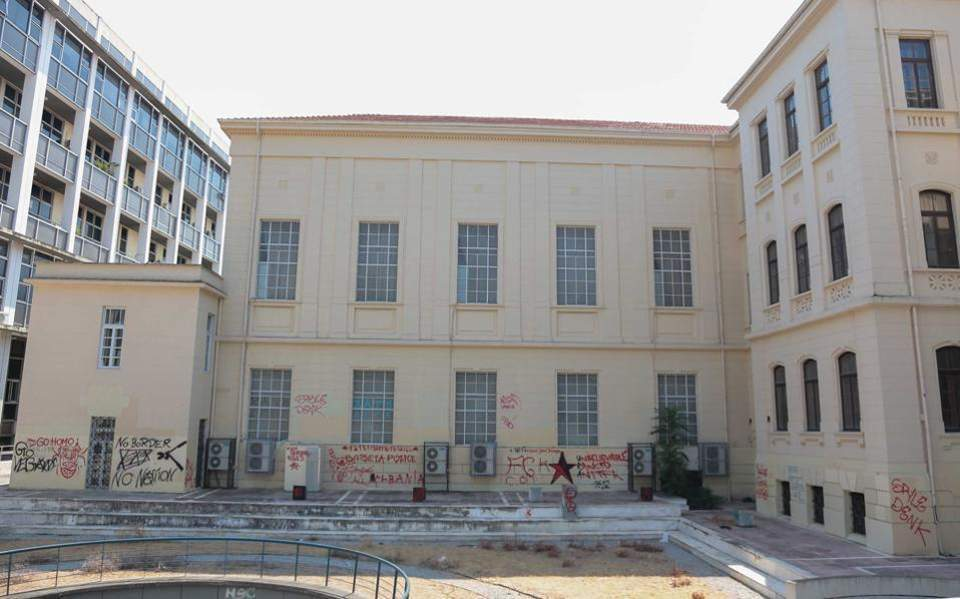 Police in Thessaloniki probe multiple acts of vandalism at university