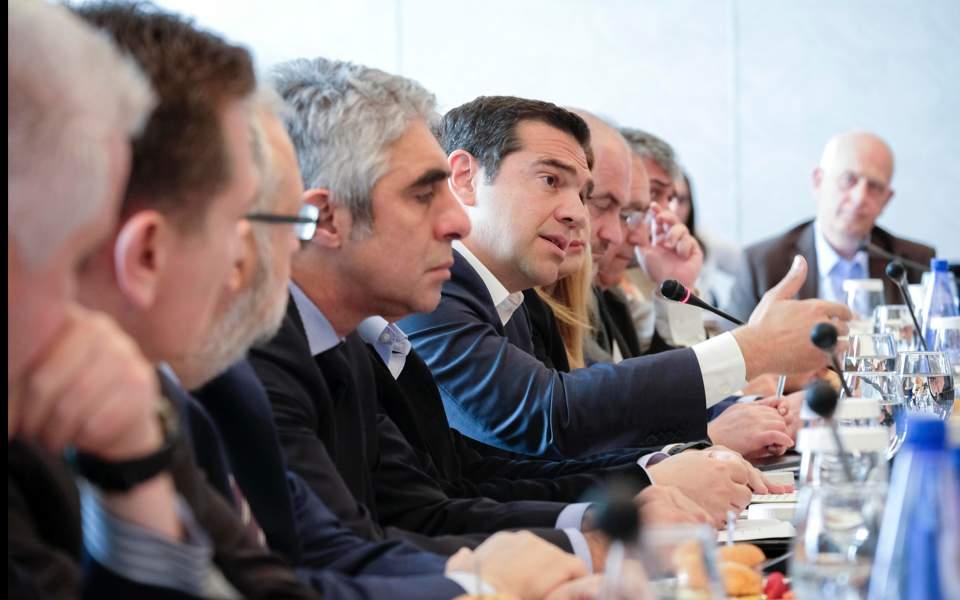 tsip-businessmen-thessaloniki_web