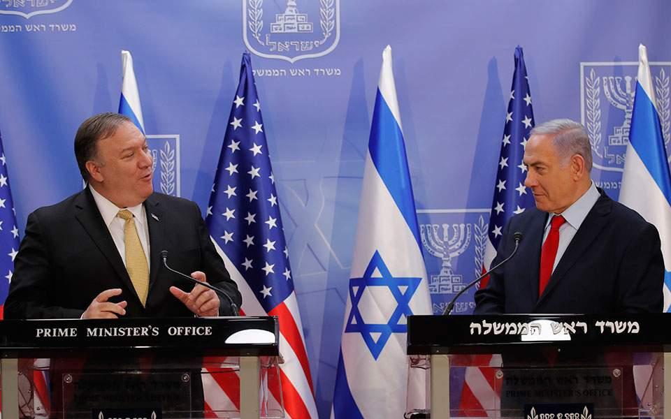 us_israel_po