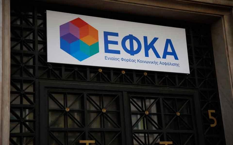 efka_7_web-thumb-large-thumb-large-thumb-large