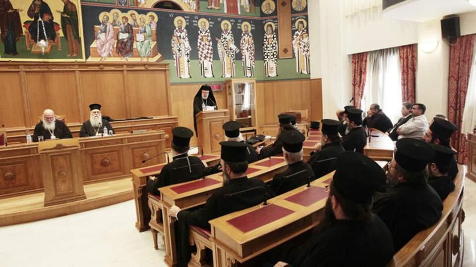 holy-synod