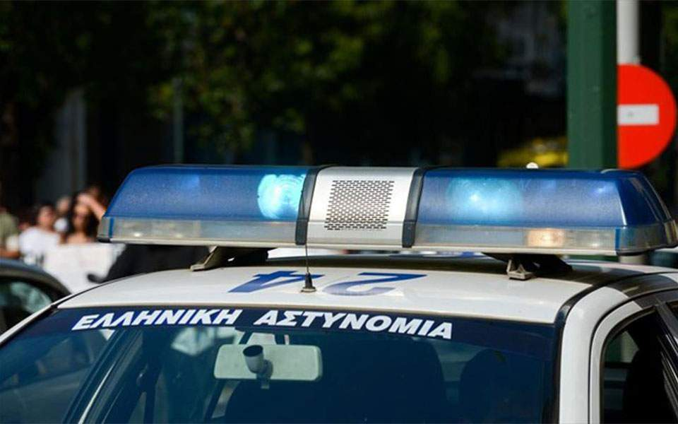 Three arrests in southern Greece over illegal possession of antiquities