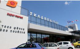 sklavenitis_hypermarket_web