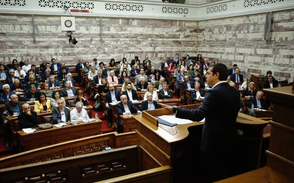 syriza_group