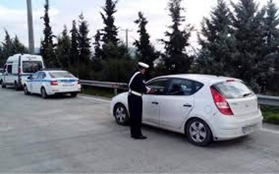 trafficpolice1