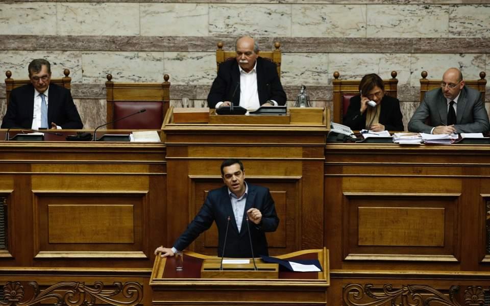 tsipras_parlt