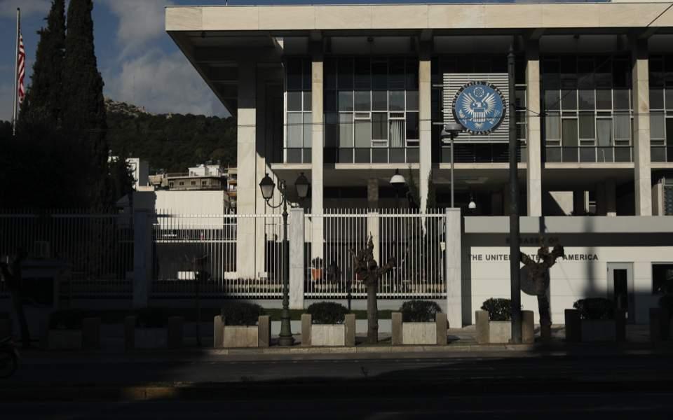 us_embassy_web