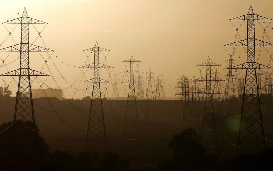 energy_web
