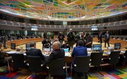 eurogrouptrapezi-thumb-large-thumb-large--2-thumb-large-thumb-large