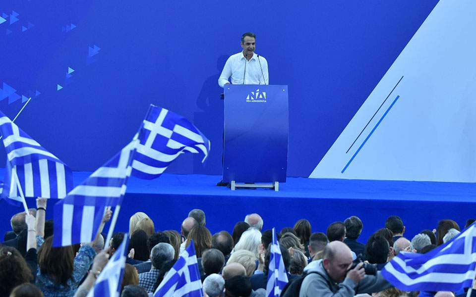 Mitsotakis: 'In four days, Greece finishes with SYRIZA'