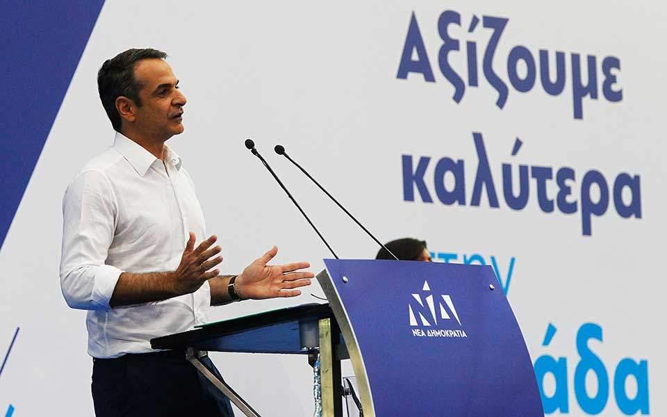 mitsotakis_speech_web