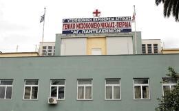 nikaia_hospital