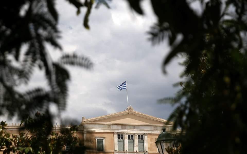 parliament_web--6