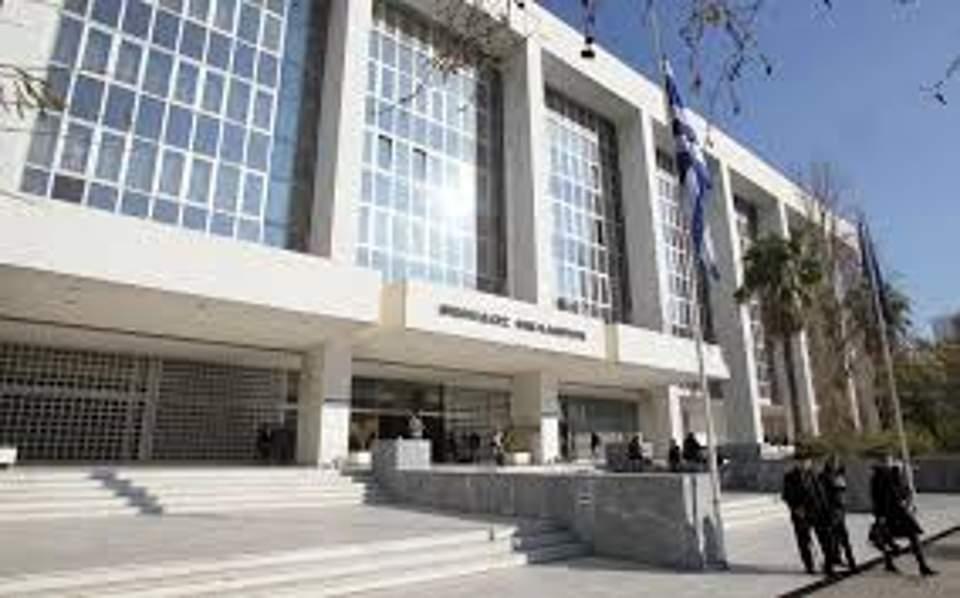 Supreme Court accepts prosecutor's appeal over terrorist's furlough