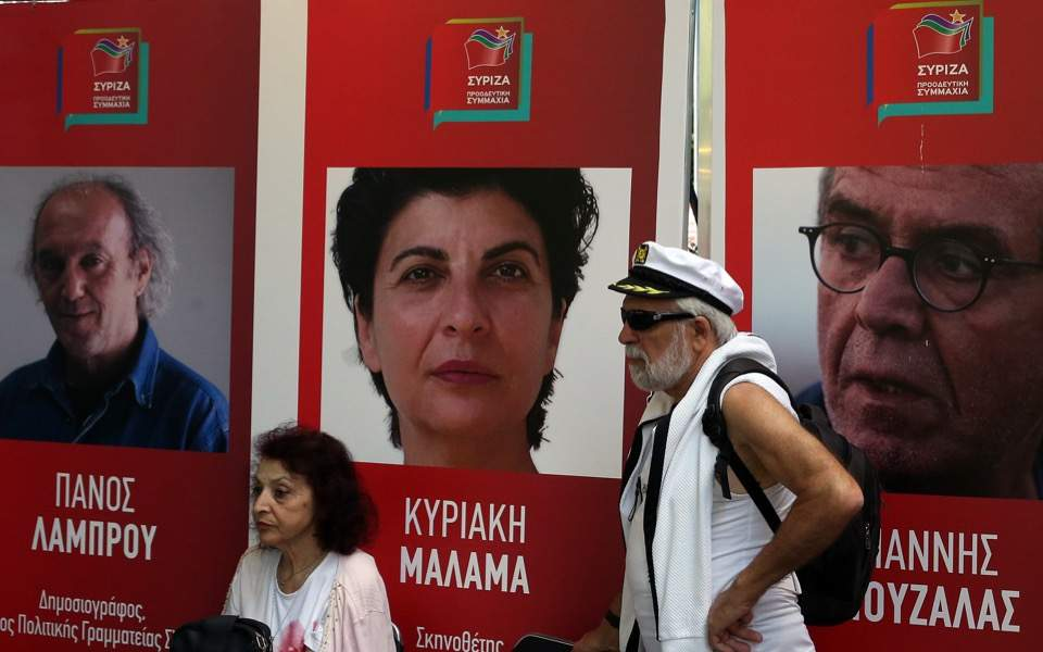 syriza_kiosk