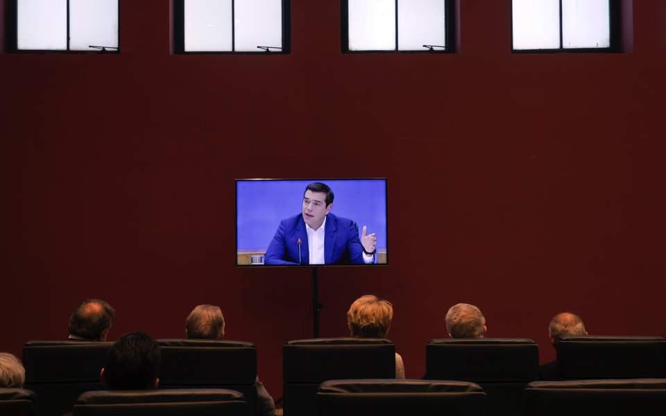 tsipras_tv_web