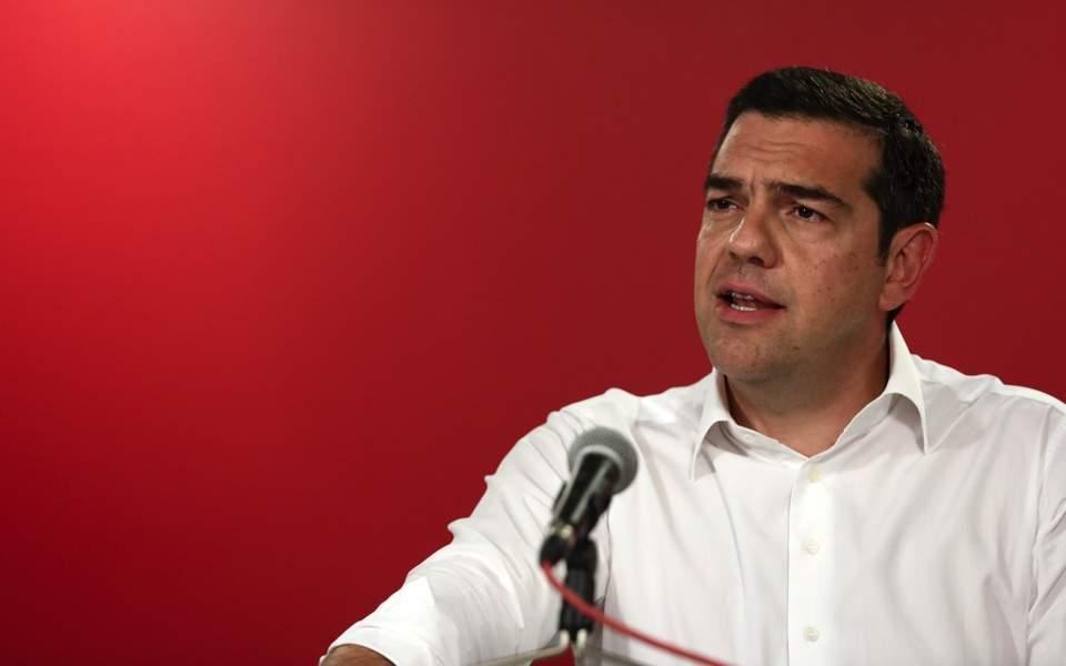 tsipras_web--14