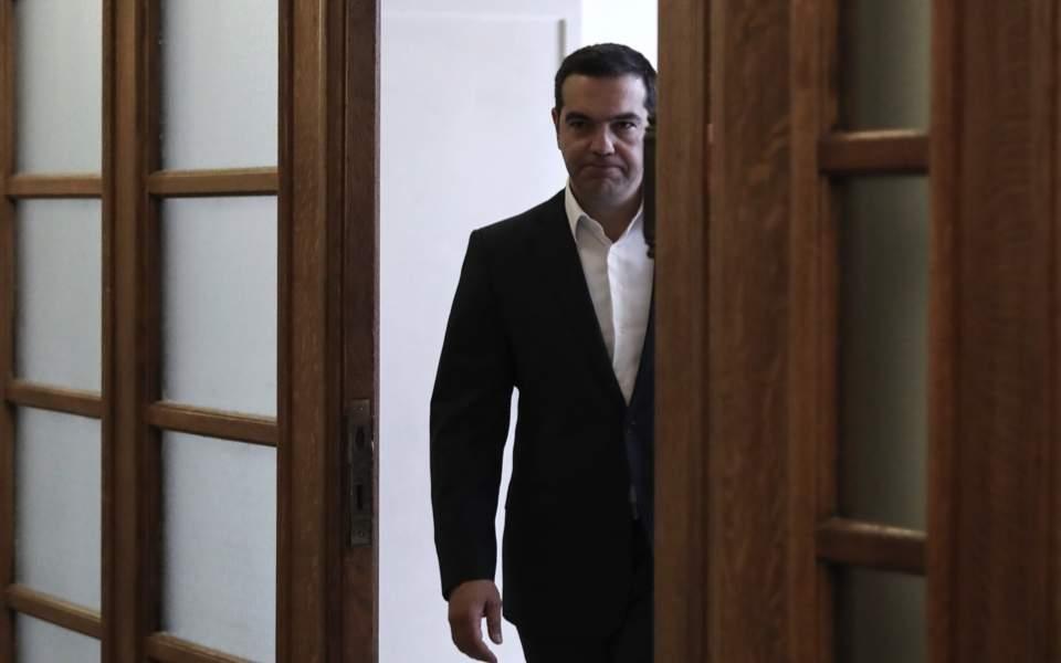tsipras_web--18