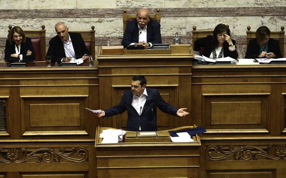 tsipras_web--6