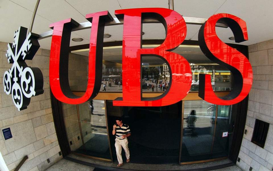 ubs_web