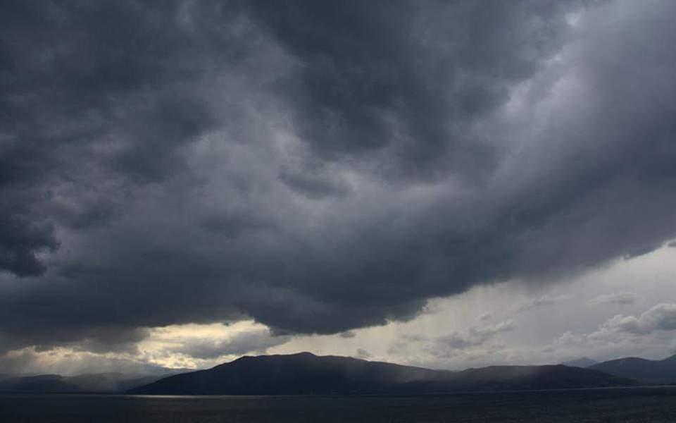 weather-thumb-large