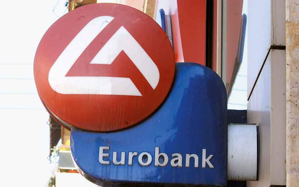 Eurobank finishes buyout of Piraeus' Bulgarian unit