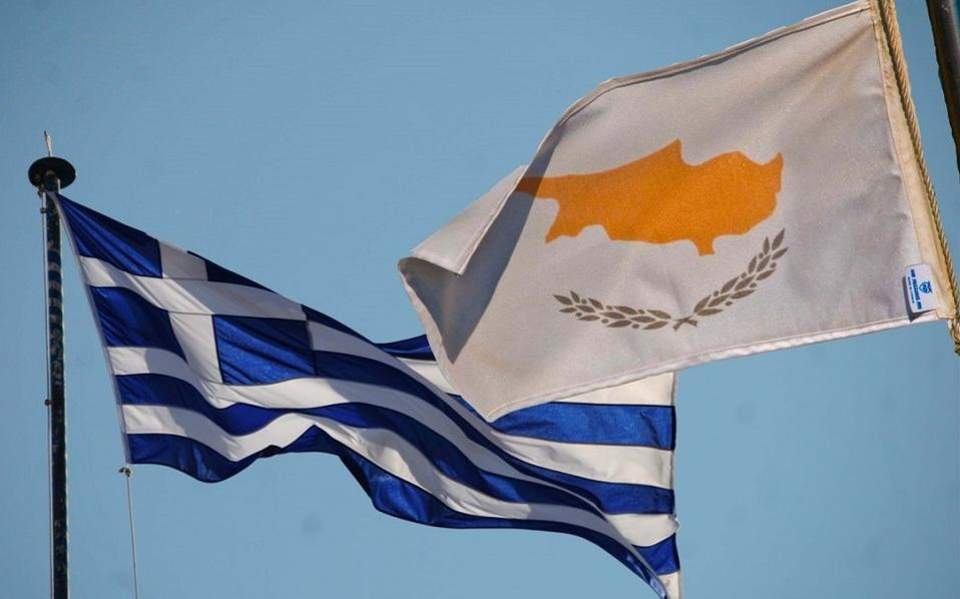 greece_cyprus_flags-thumb-large