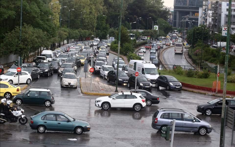 gridlock_web