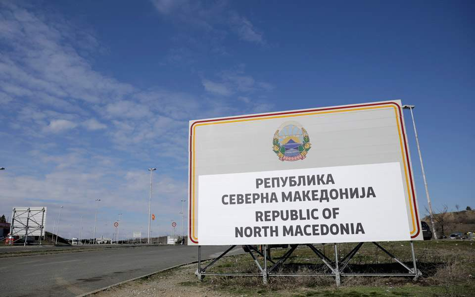North Macedonia police detain 50 migrants within days