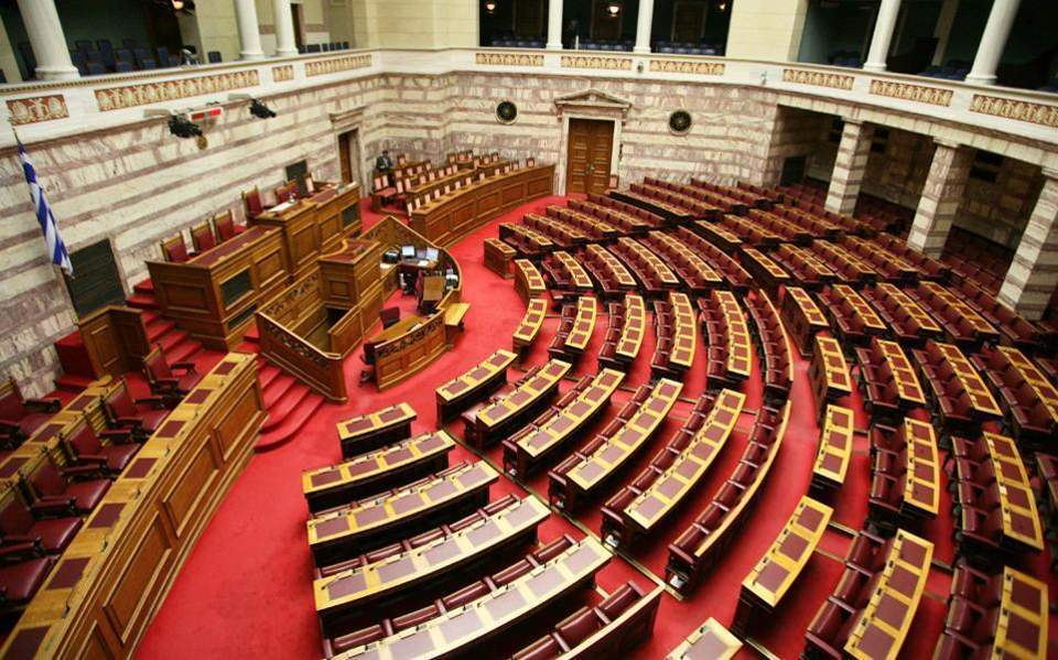 Opinion poll keeps ND lead at 8.5 points over SYRIZA