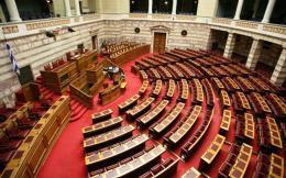 parliament_web--2