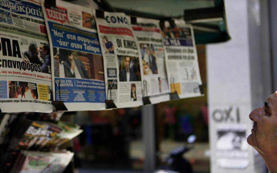 Only a third of Greeks trust the news, report finds