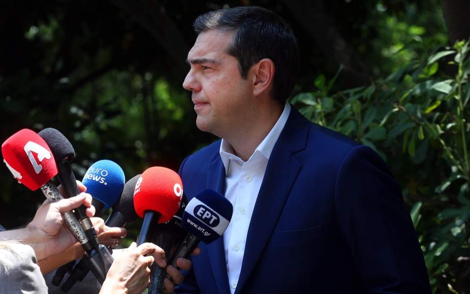 tsipras_mikes