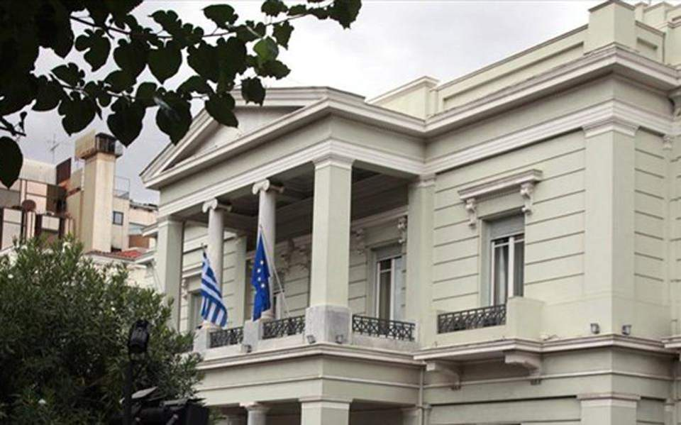 Foreign Ministry condemns arson attack on Turkish diplomatic vehicle