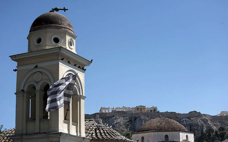 Inspections being carried out after Friday's Athens quake