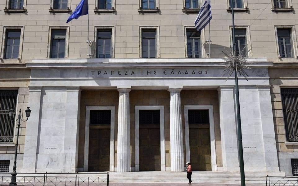 bank_of_greece1_web-thumb-large--2