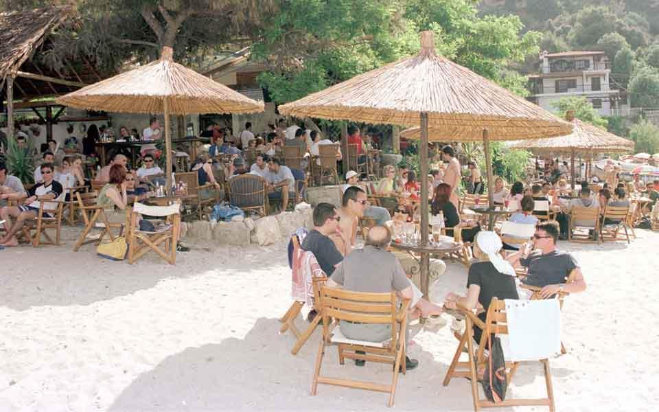 beach_bar_web