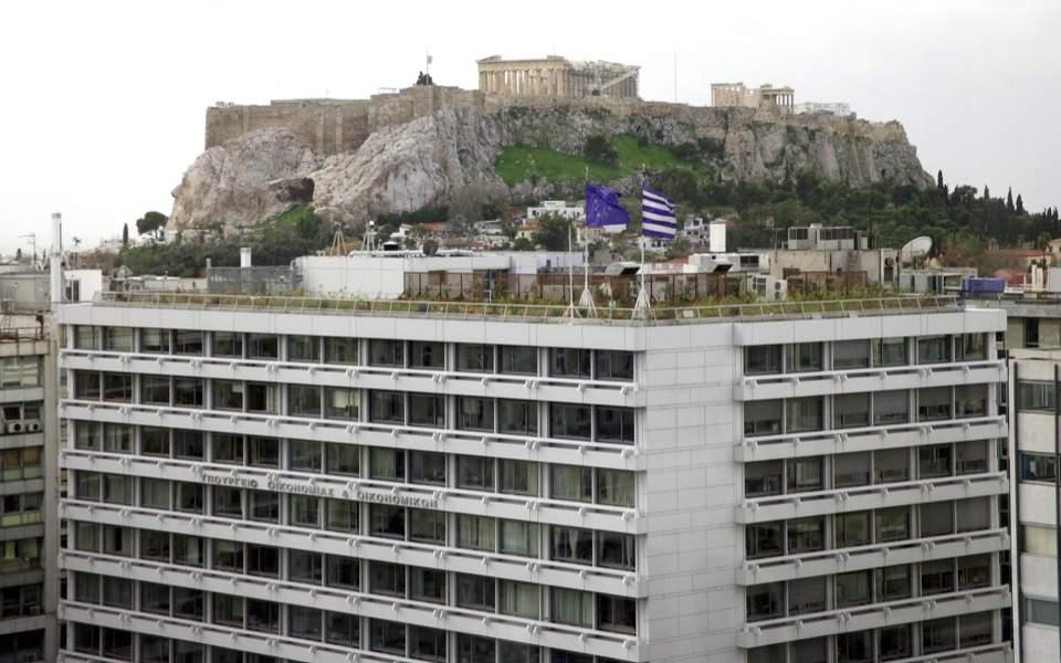 finance_ministry_acropolis_web