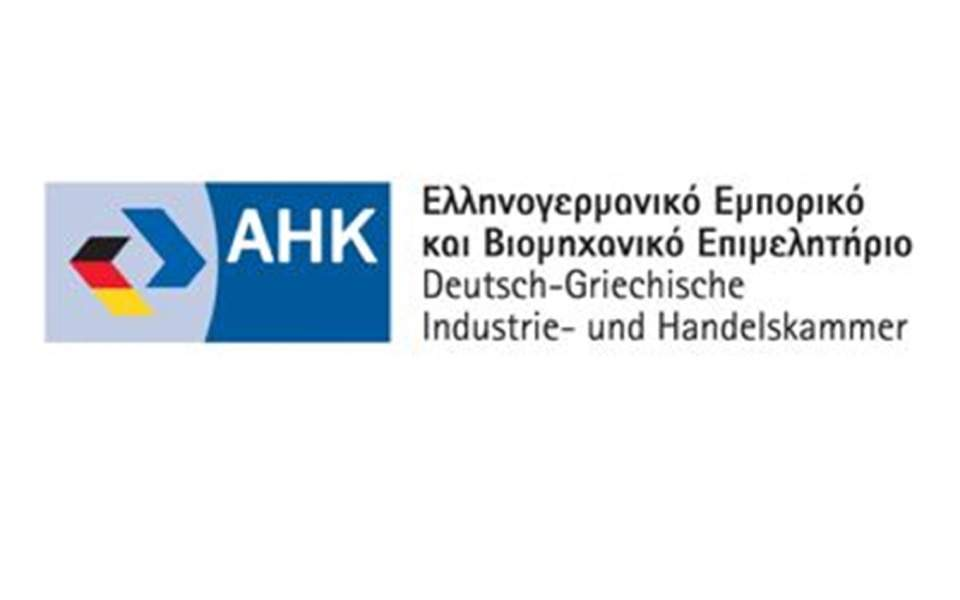 greek-german-chamber-of-commerce