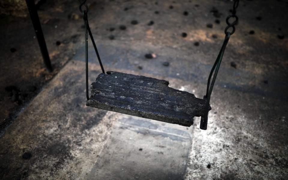 swing_web--2