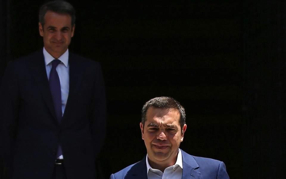 tsipras_mitsotakis_web
