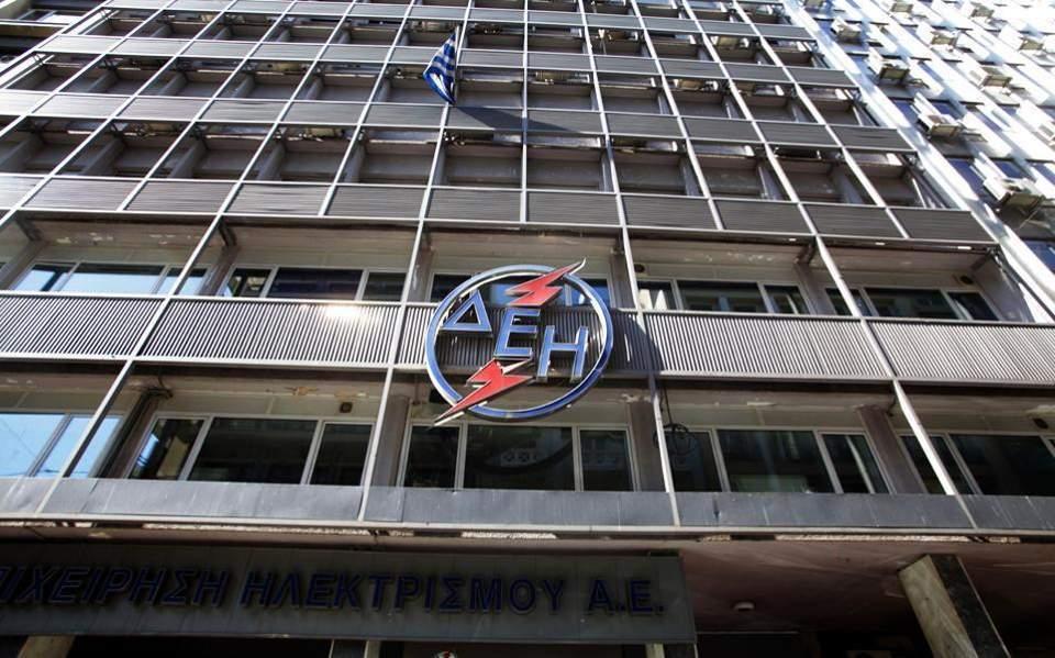 PPC faces critical cash shortfall