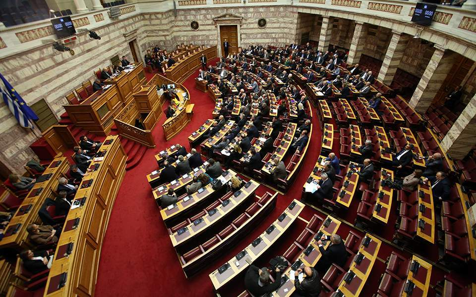 Clash in Parliament over new intelligence chief criteria