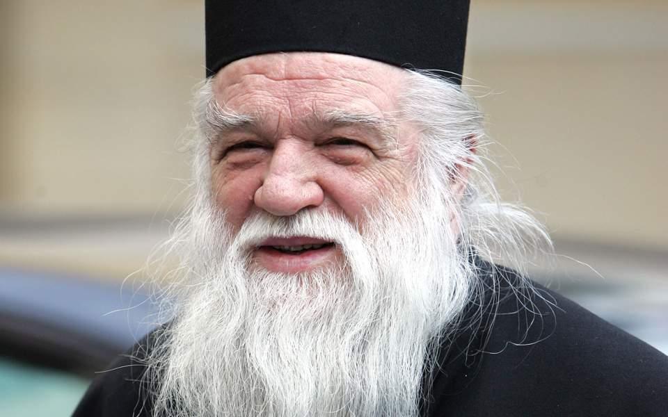 Bishop Amvrosios of Kalavryta resigns