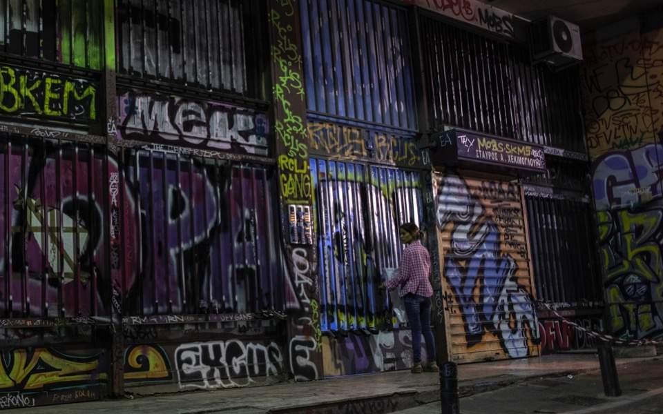 graffiti-athens-ap10