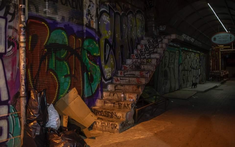 graffiti-athens-ap6